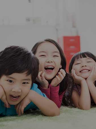 아동인권과 아동학대 예방 및 신고의무자 교육(이론)